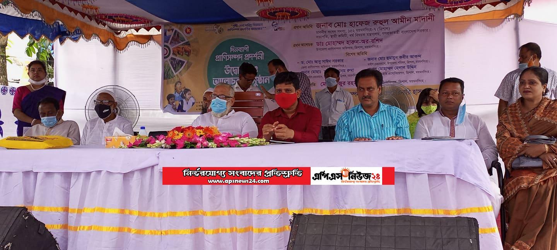 ময়মনসিংহে এিশালে দিনব্যাপী প্রাণী সম্পদ প্রদর্শনী উদ্বোধনী ও আলোচনা অনুষ্ঠিত